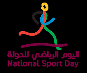Qatar's National Sport Day to Feature Weight Losing Competition