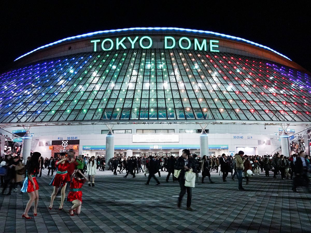 Tokyo Dome. By Dick Thomas Johnson - https://www.flickr.com/photos/31029865@N06/16542406886/, CC BY 2.0, https://commons.wikimedia.org/w/index.php?curid=38507476