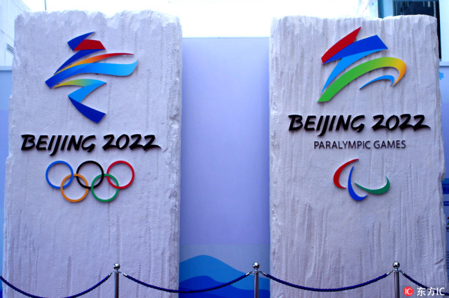 initiative launched to improve beijing s toilets before 2022 winter